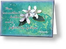 Burden Bearers Greeting Card
