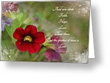 Burgundy Calibrochoa Greeting Card With Verse Greeting Card