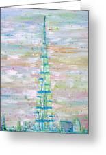 Burj Khalifa - Dubai Greeting Card
