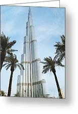 Burj Khalifa Greeting Card by Jelena Jovanovic