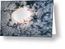 Burning Atmosphere  Greeting Card