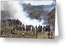 Burning Contraband Goods, Ethiopia Greeting Card