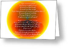 Burning Orb With Poem Greeting Card