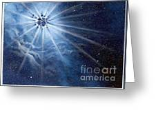 Burst Of Light Greeting Card