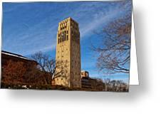 Burton Memorial Tower Greeting Card