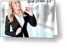 Business Woman In The Office Greeting Card