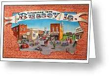 Bussey Mural Greeting Card