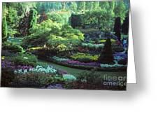 Butchard Gardens Vancouver Island Greeting Card