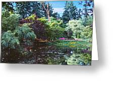 Butchart Gardens Is A Group Of Floral Display Brentwood Bay Greeting Card