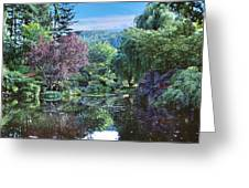 Butchart Gardens Is A Group Of Floral Display Gardens British Columbia Canada 3 Greeting Card