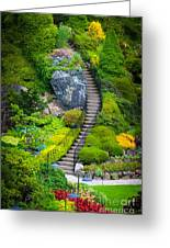 Butchart Gardens Stairs Greeting Card