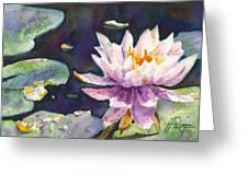 Butchart's Lily Greeting Card