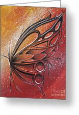 Butterfly 6 Greeting Card
