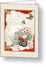 Butterfly Banquest Greeting Card