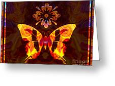 Butterfly By Design Abstract Symbols Artwork Greeting Card