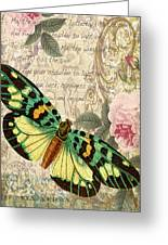 Butterfly Kisses-b Greeting Card