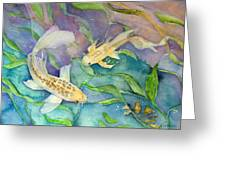 Butterfly Koi Greeting Card