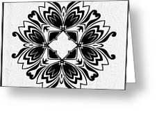 Butterfly Mandala Greeting Card