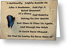 Butterfly Poem Greeting Card