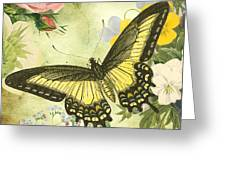 Butterfly Visions-d Greeting Card