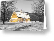 Butterscotch Barn Greeting Card