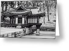 Buyongjeong Pavilion In Secret Garden Greeting Card