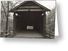 Bw Humpback Bridge Opening Greeting Card