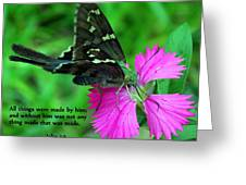 By Him All Things Greeting Card