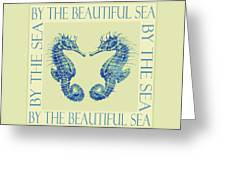 by the beautiful sea II Greeting Card by Jane Schnetlage