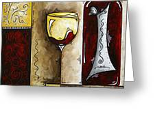 By The Fireside Original Madart Painting Greeting Card