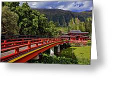 Byodo-in-temple Greeting Card