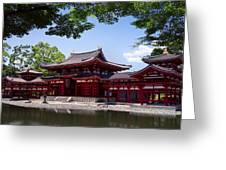 Byodoin Temple - Kyoto Japan Greeting Card