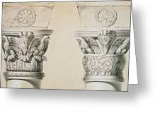 Byzantine Capitals From Columns In The Nave Of The Church Of St Demetrius In Thessalonica Greeting Card
