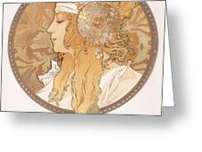 Byzantine Head Of A Blond Maiden Greeting Card