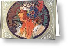 Byzantine Head The Blonde Greeting Card