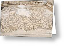 Byzantine Mosaic Depicting Animals And Hunting Scenes. Greeting Card