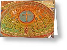 Byzantine Mosaic Greeting Card