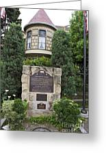 Ca-868 Winchester House Greeting Card