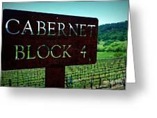 Cabernet Block 4 Greeting Card