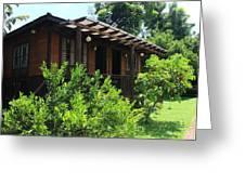 Cabin Near Taal Lake Greeting Card