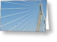 Cable Bridge Detail Greeting Card
