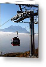 Cable Car Above The Andes Greeting Card