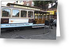 Cable Car Turn-around At Fisherman's Wharf No. 2 Greeting Card