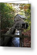 Cable Grist Mill 3 Greeting Card by Mel Steinhauer