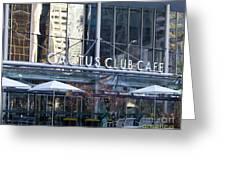Cactus Club Cafe II Greeting Card