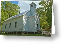 Cades Cove Baptist Church Greeting Card