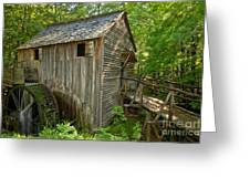 Cades Cove Grist Mill Closeup Greeting Card