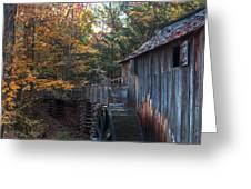 Cades Cove Mill Greeting Card