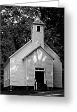 Cades Cove Missionary Baptist Church Greeting Card