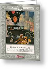 Cadillac 1920 1920s Usa Cc Cars Greeting Card by The Advertising Archives